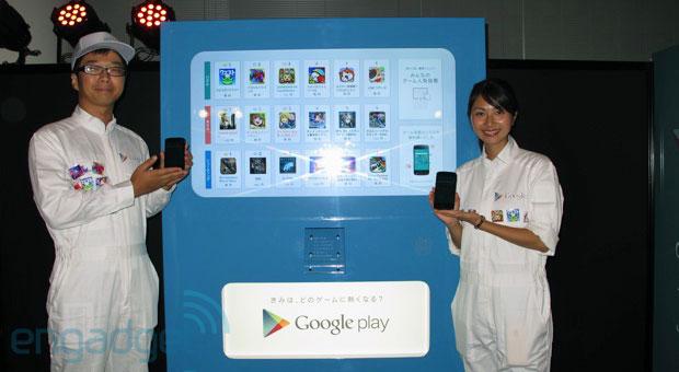 Un distributeur de jeux Android à Tokyo